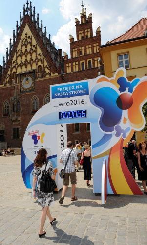 Wrocław: brama – pomoc w staraniach o tytuł Europejskiej Stolicy Kultury