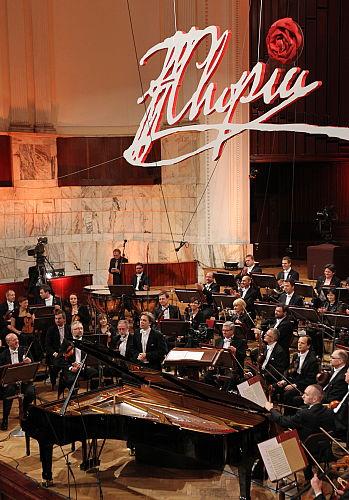 Koncerty laureatów Konkursu Chopinowskiego