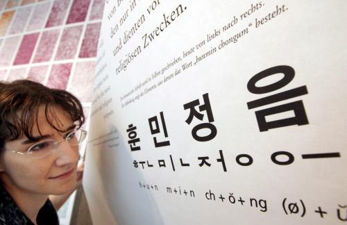 UNESCO: połowa spośród 6 tys.języków świata jest zagrożonych