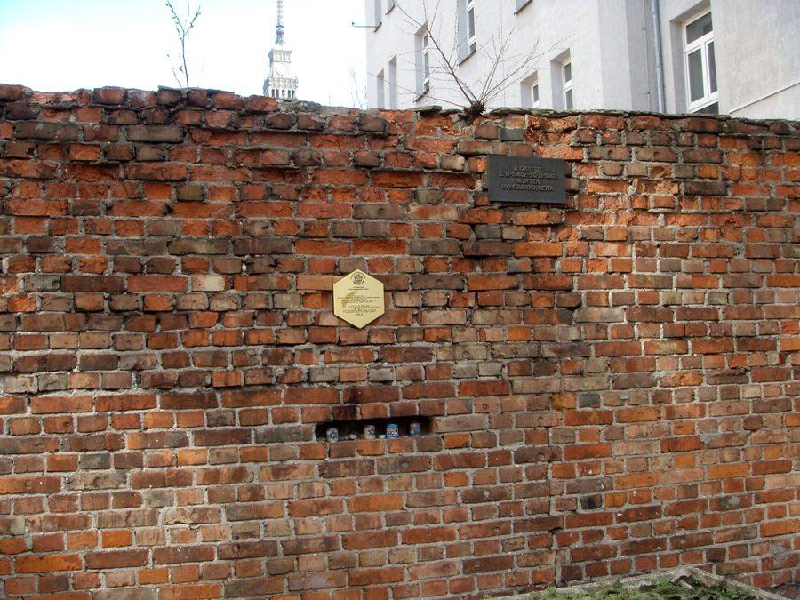 Mur Getta Warszawskiego
