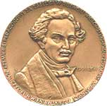 Stanisław Serwaczyński